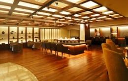 The Nagato Club Lounge