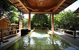 1st Floor: Seseragi-no-Yu (Murmuring Stream Bath)