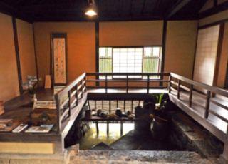 Old Yukawa Family Residence