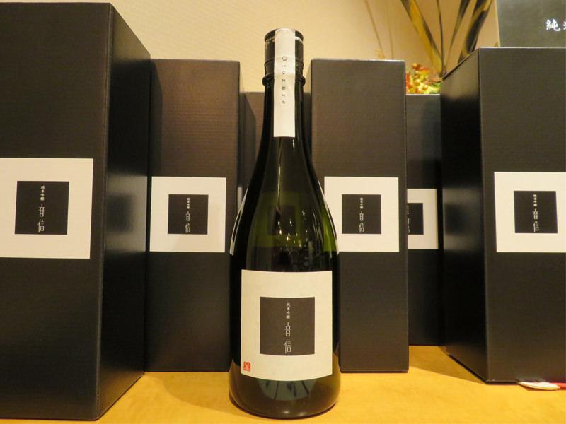 【山口お土産】冷酒で美味しい「純米吟醸 音信」~限定2000本、販売中