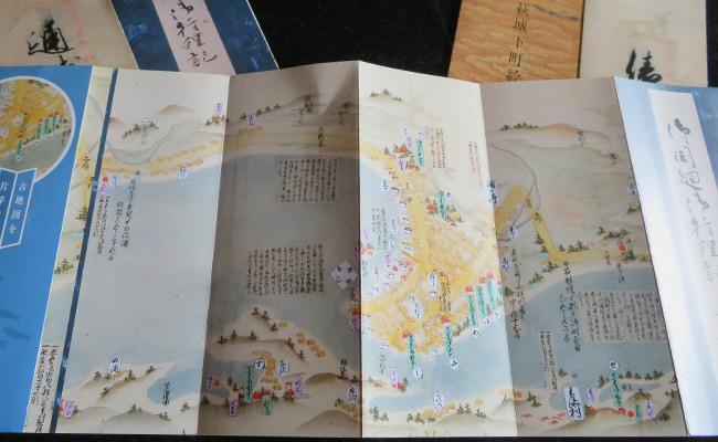 仙崎古地図