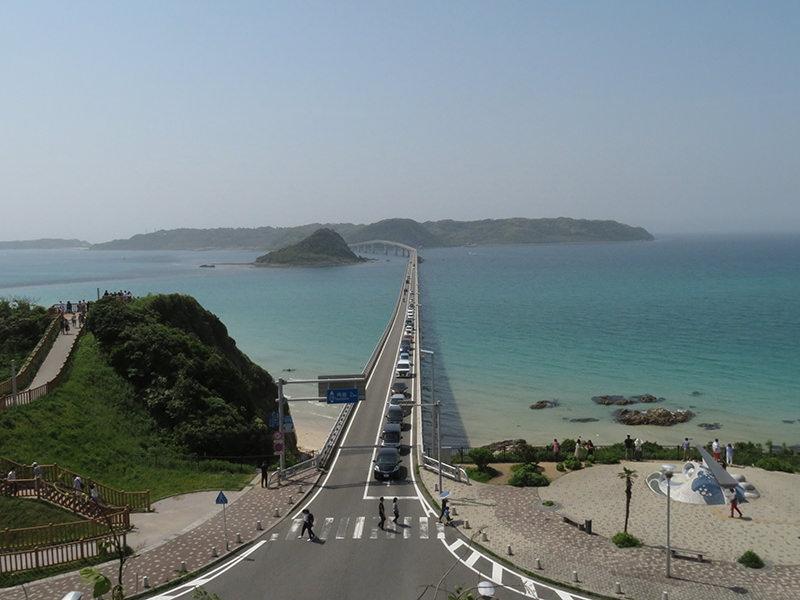 角島 width=