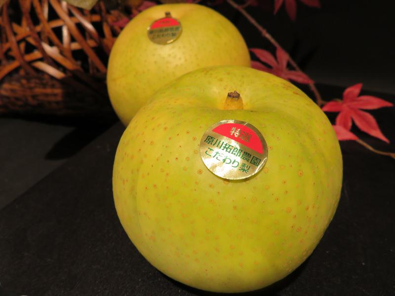 ご好評にて完売致しました【山口みやげ】この美味しさ9月まで!秋芳町の梨専業農家さんが育てた「たくろう農園の梨」