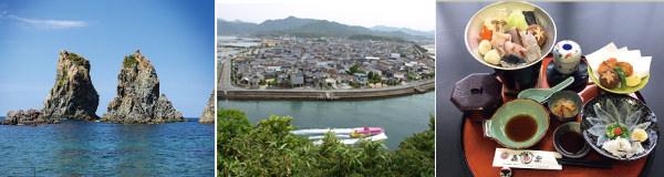 青海島 width=