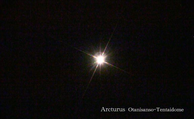【4月の天体ドーム】望遠鏡で長門の星空を観測しませんか~大谷山荘天体ドームより