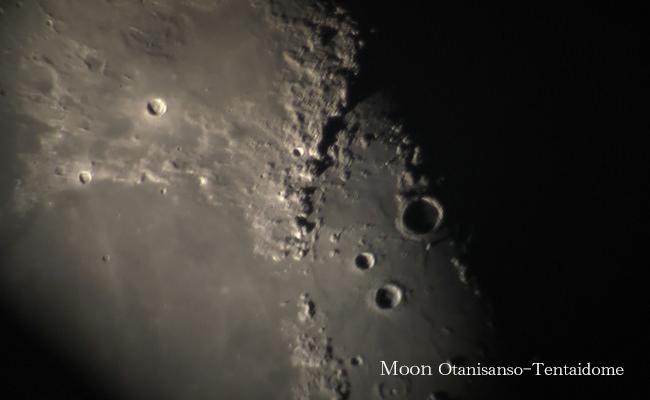 天体写真月