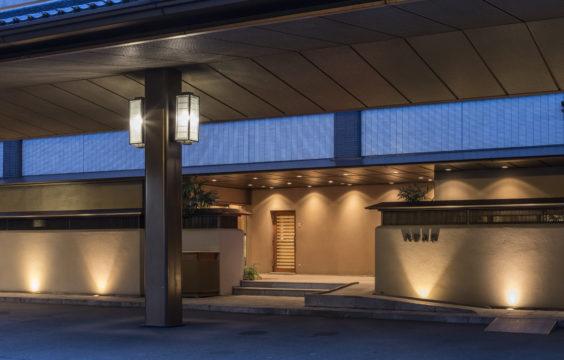otanisanso-entrance