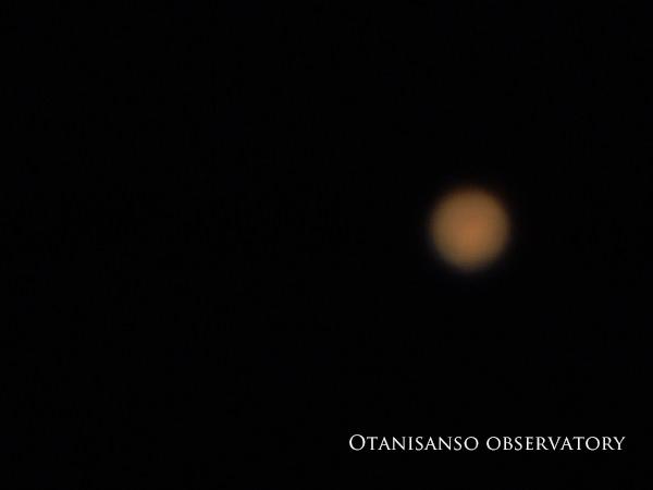 火星天体ドーム