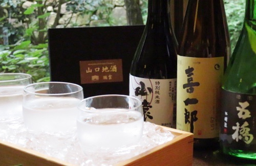 A variety of local Yamaguchi sake and chilled sake