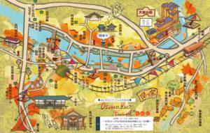 音信川の散策マップ