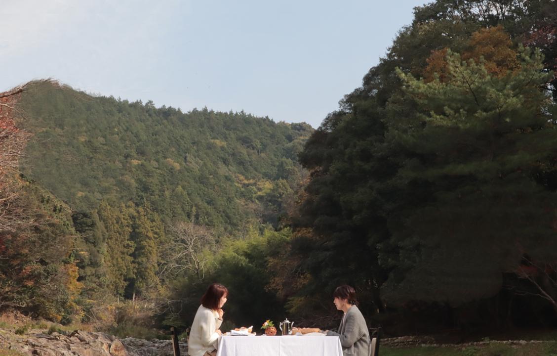 otanisanso-kawadoko