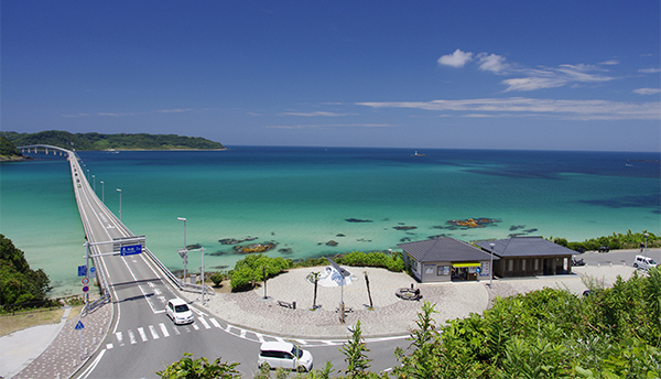 Reach locations throughout Yamaguchi Prefecture at an hour's distance from Otani Sanso by car.