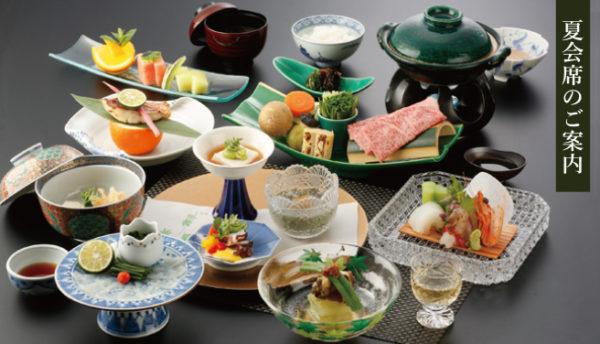 【山口の食】鱧やふぐ、きじはたに仙崎イカ。新鮮な幸が涼を誘う~夏会席のご案内(6~7月)