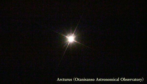 【4月の天体ドーム】春の夜空の代表する「アルクトゥールス」を観測。春の大三角形を見つけてみませんか?