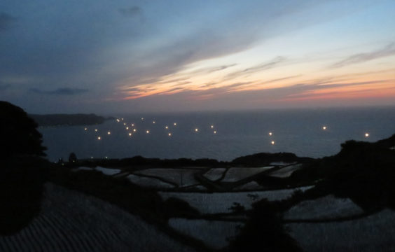 tanada-sunset06111950-otanisanso