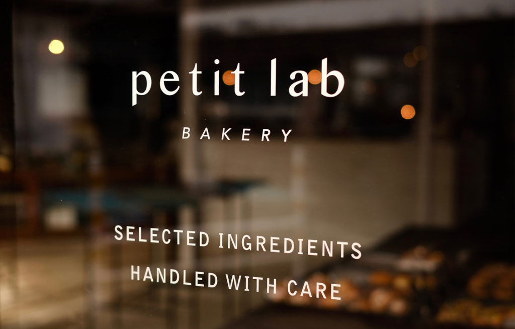 petitlab-bakery-shop-sightseeing