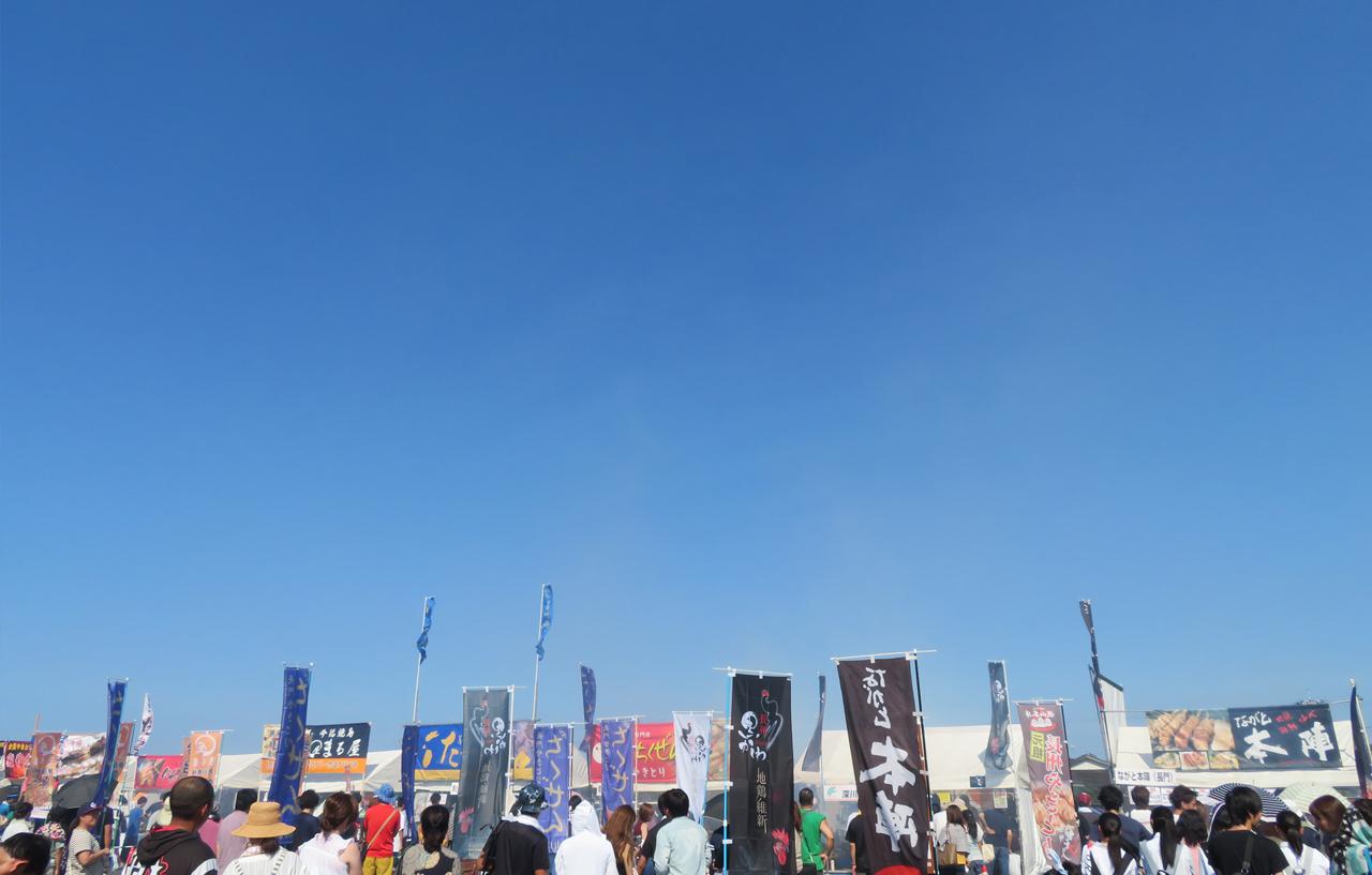【山口の食】やきとりの聖地・長門市で「西日本やきとり祭り in長門」8月24日(土)・25日(日)開催