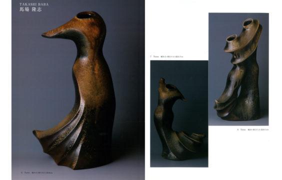 babatakashi-exhibitiom-sclptures2