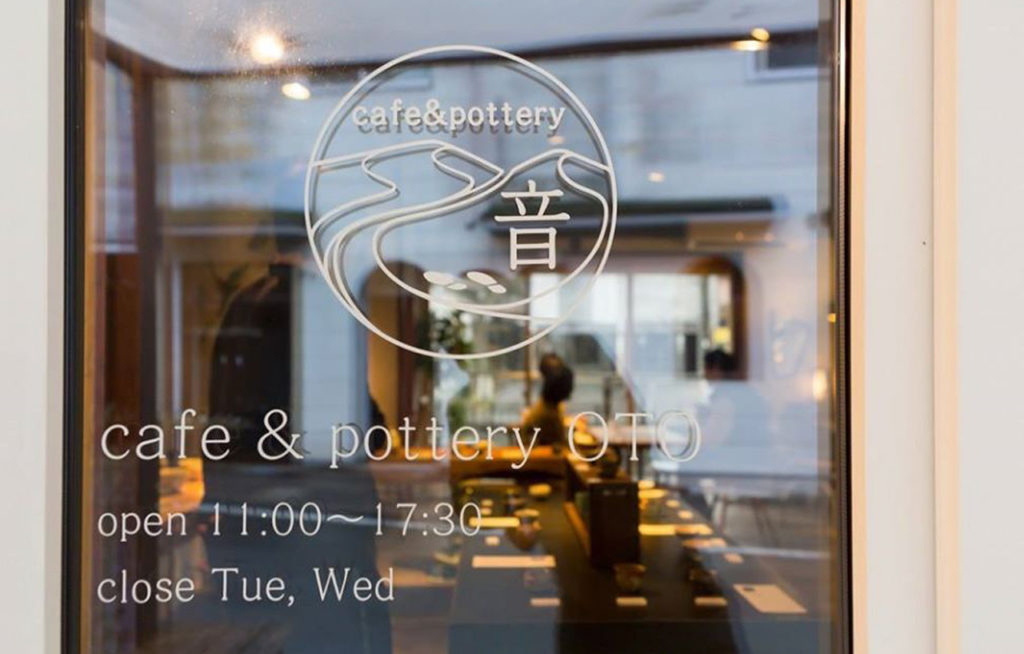cafe&potteryoto-entrance