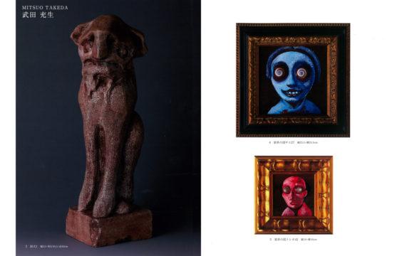 takedamitsuo-exhibitiom-sclptures3