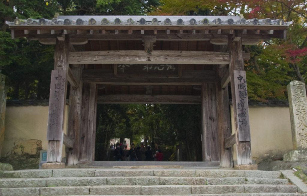 autumnleaves_kouzanji2_oidemaseyamaguchi